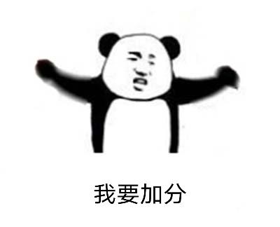 对广州积分入户的条件还不理解?看这里.jpg