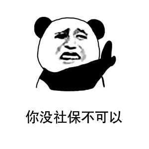 广州市入户条件.jpg