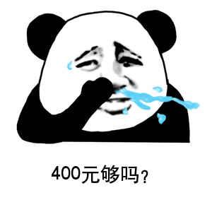 健康管理师400元报名.jpg