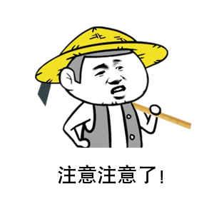 办理入户广州.jpg