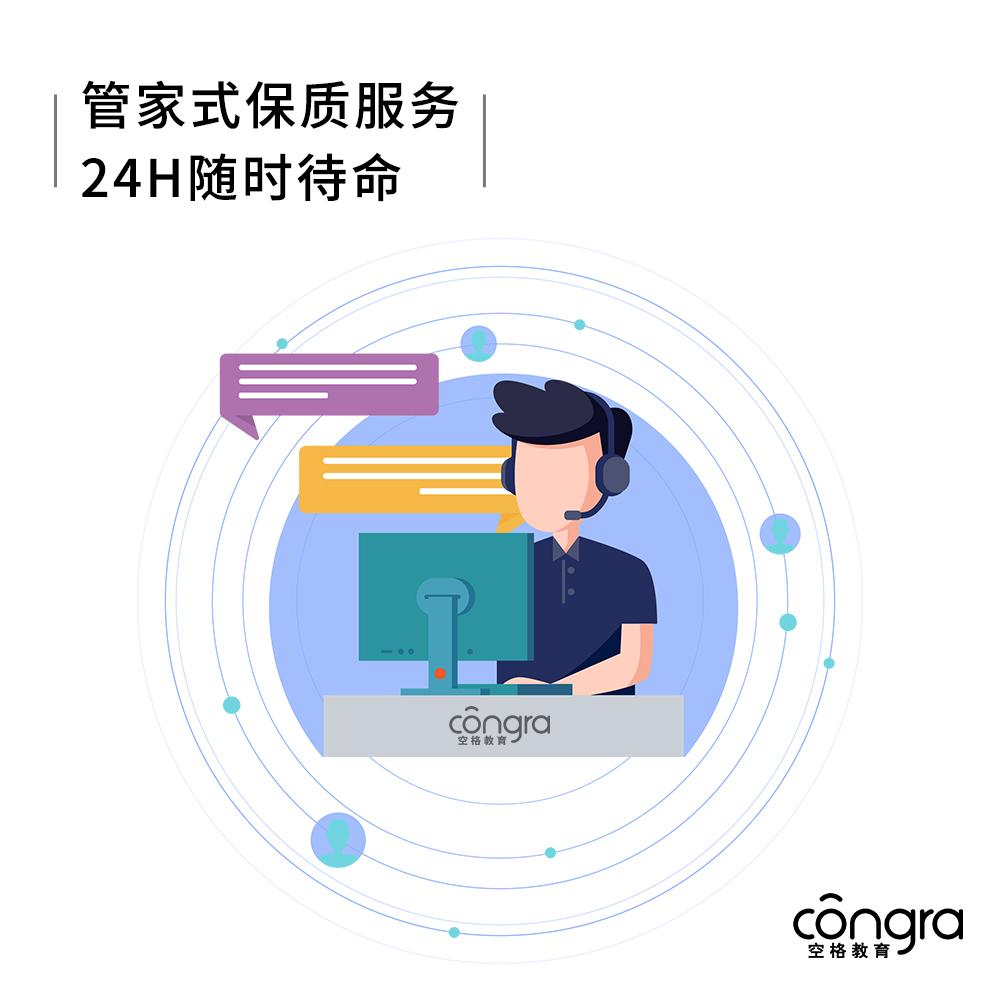 空格教务优势_20191219120421.jpg