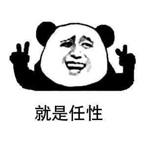 广州学历入户申请条件,年轻就等于入户成功一半.jpg