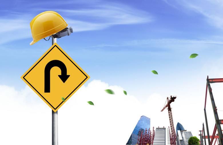 安全生产许可证怎么申报,如何顺利办理?.jpg