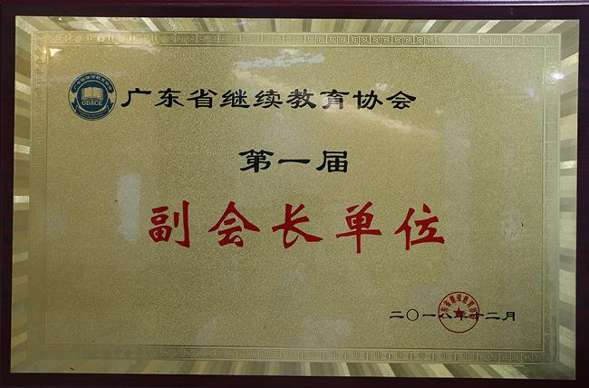 广州空格盛世教育3.png