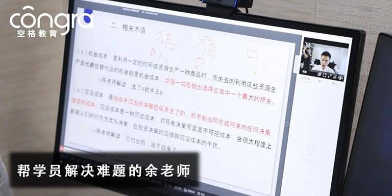系统集成项目管理工程师余老师3.jpg
