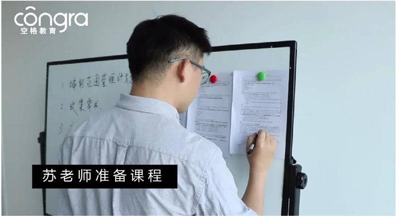健康管理师培训讲师苏老师3.jpg