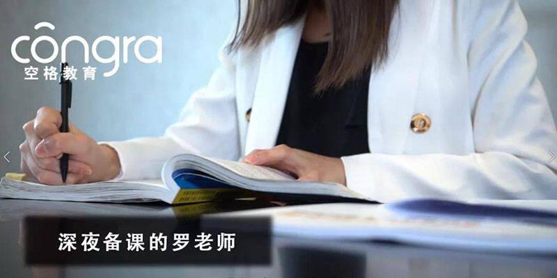 系统规划与管理师讲师罗老师3.jpg