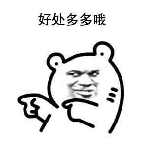 广州户口有什么好处.jpg