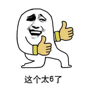 大学毕业生入户佛山南海区.jpg