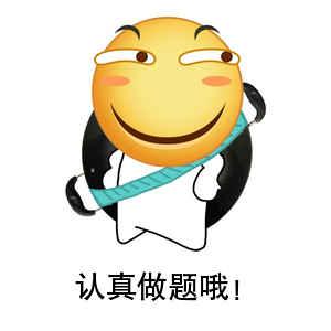 广州入户考试试题.jpg