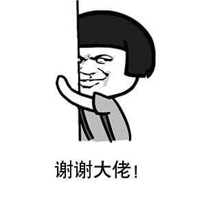 广州落户办理流程.jpg