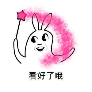 入户广州户口条件.jpg