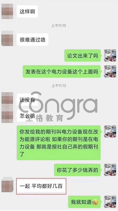 申报中级职称评审.png