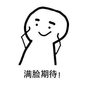 2020年广州积分入户指标.jpg