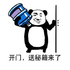 深圳入户办理流程详细.jpg