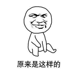 广州入户集体户有弊端吗?.jpg