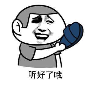 广州入户机构排名.jpg