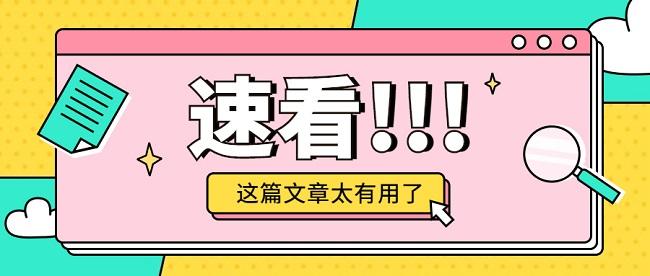广东省职称申报条件.jpg