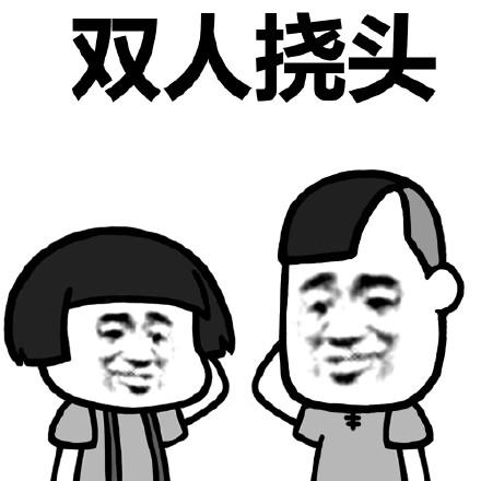 广东职称评审.png