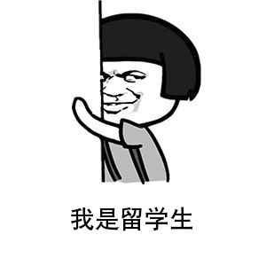 深圳留学生落户政策2020.jpg