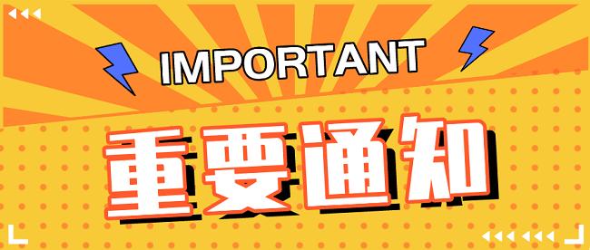 广东中级职称申报材料.png