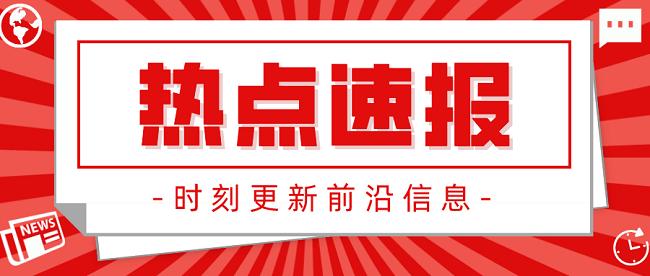 广东省职称网上申报.png