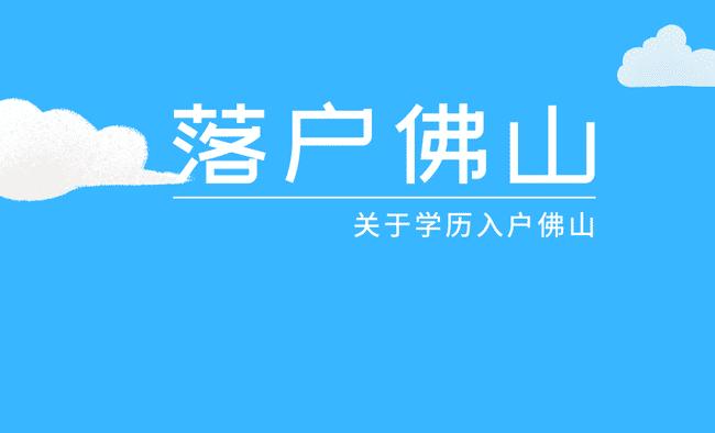 白蓝色卡通户外手绘亲子活动中文活动封面2.png