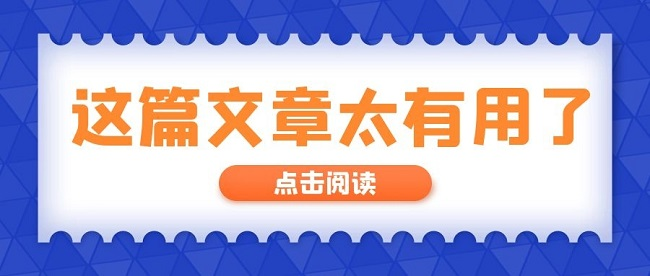 广东省中级工程师评审.jpg