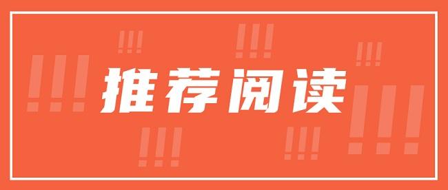 广东省工程师论文发表要求.jpg