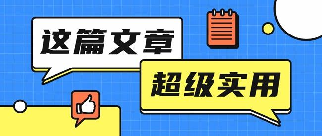 广东建筑中级工程师评审.jpg